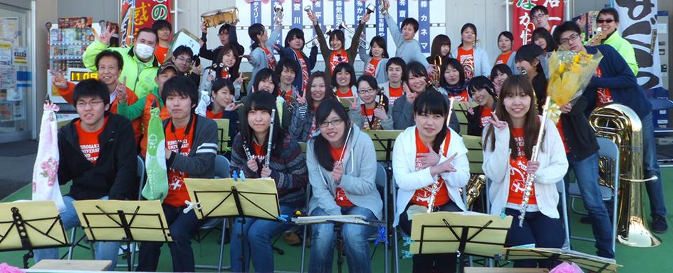 さくら満開プロジェクト 気仙沼 弘前大学吹奏楽団の皆様