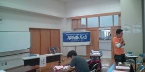 第4回『NPOを磨く15の力』研修会に参加してきました。
