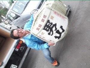 ろっけんパーク@さかなの駅