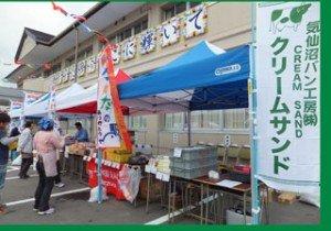 匠に祭典@さかなの駅