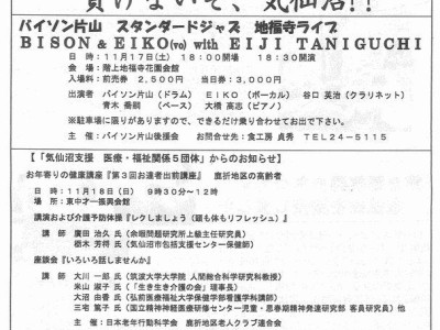 『ボラステ通信第7号』発行いたしましたっ!+。:.゚ヽ(*´∀)ノ゚.:。+゚
