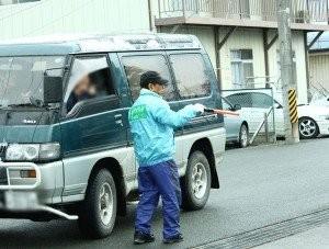 交通誘導ボランティアマッチング@さかなの駅