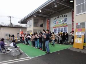 弘前大学吹奏楽団さくら満開プロジェクト@さかなの駅