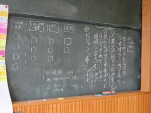 条南中学校にて総合的な学習「共生」の授業を行わせて頂きました!!@2回目