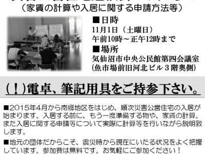 『ボラステ通信47号』を発行いたしましたっ!( *´艸`)