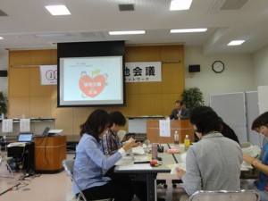 第10回 現地会議 in 宮城 -恒久住宅移行期におけるコミュニティ支援を考える- に地元団体として参加致しました。